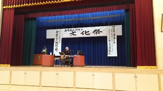 00170001.JPG文化祭1.JPG