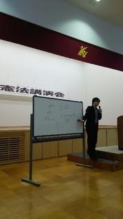 00380003.JPG憲法集会.JPG
