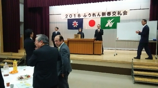 DSC_0800.JPG新年交礼会.JPG