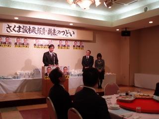 P2140836.JP若林事務局長.jpg